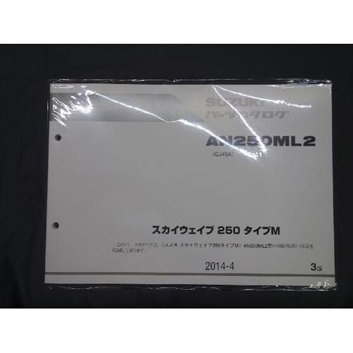 55143_TM.jpg