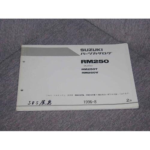 4204★RM250★純正パーツリスト 1996-8 2版◆スズキ