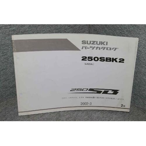 15464★純正パーツリスト★250SB★2002-3 2版