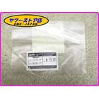 ☆新品未使用☆ 純正(AP8187032) タイヤ空気圧コーションステッカー アプリリア SXV450 550 8-83.6