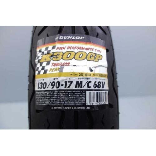 38107★未使用♪リアタイヤ ダンロップK300GP 130/90-17 68V★17インチ チューブレス