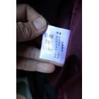 35793★美品♪ライディングジャケット【M】 春・秋用★PIAR SLOPE/ペアスロープ★ナイロンジャケット★パッド入り