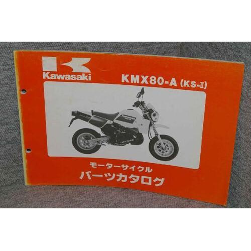 15720★パーツリスト★KS- KMX80 99911-1140-02