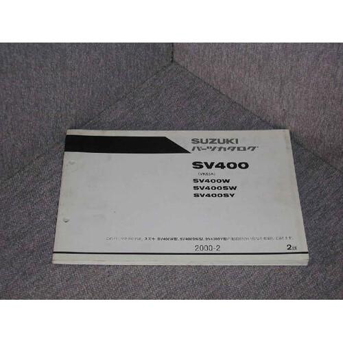 4175★SV400 VK53A★純正パーツリスト 2000-2 2版◆スズキ