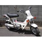 シャリー50(6V)★CF50★リアドラムブレーキ★01H38