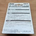 ブレーキパッド RK BRAKE PAD RK-834-UA7 (RZ50 XV250ビラーゴ XS250/S XT600 など) 210107TD0384