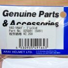 ARAI アライ ヘルメット パーツ 025861 VAS-V ホルダー プレイスシロ 210107TD0423