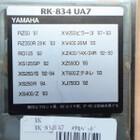 ブレーキパッド RK BRAKE PAD RK-834-UA7 超合金70(RZ50 XV250ビラーゴ XS250/S XT600 など) 210107TD0389
