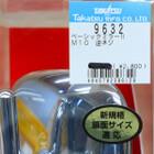TAKATSU タカツ 9632 ベーシックミラー M10 逆ネジ 210107TD0294