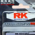 ブレーキパッド RK BRAKE PAD RK-834-UA7 超合金70(RZ50 XV250ビラーゴ XS250/S XT600 など) 210107TD0388