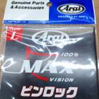 ARAI アライ ヘルメット パーツ 1144 MAX-V ピンロックシート オレンジ 210107TD0410