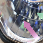 ホンダ GROM/グロム JC61前期 純正 ヘッドライト/ウインカーASSY ★タケガワLEDバルブ付き 210802BD0033