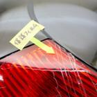 K-MAX/ケイマックス K16 リアボックス/トップケース 約50L ブラック 210122HT0015