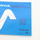 パーツリスト パーツカタログ GIORNO Crea DX ジョルノ クレア CHX50 AF54 5版 200924MC0015
