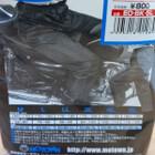 未使用★MOTOWN/モータウン EO-BK-5L イージーオーバーパンツ ブラック 5Lサイズ 210115YS0061