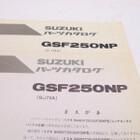パーツリスト パーツカタログ Bandit GSF250NP GJ74A 初版 他 まとめ セット 200924MC0046