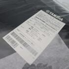 未使用品★YAMAHA/ヤマハ YAR27 CYBER TEX/サイバーテックス レインスーツ 3Lサイズ ガンメタル 200402UD0057