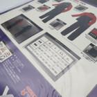 未使用品★YAMAHA/ヤマハ YAR27 CYBER TEX/サイバーテックス レインスーツ Mサイズ ガンメタル 200402UD0038