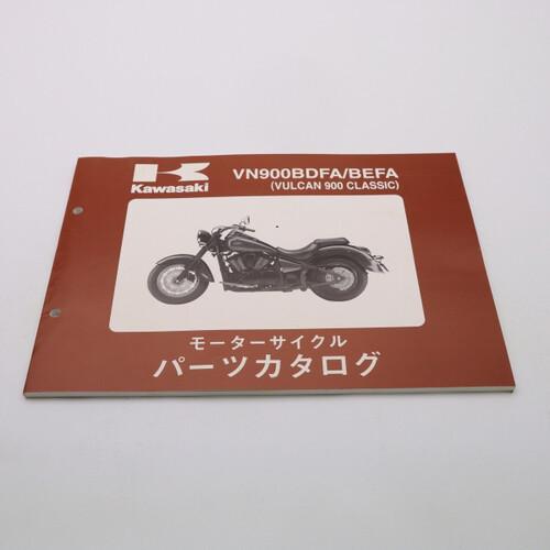 KAWASAKI/カワサキ VULCAN900/バルカン900カスタム VN900DFA/BEFA パーツカタログ/パーツリスト 99908-1195-02 200330JD0066