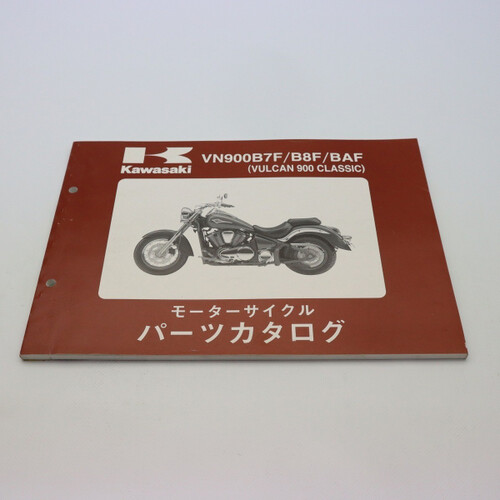 KAWASAKI/カワサキ VULCAN900/バルカン900クラシック VN900B7F/B8F/BAF パーツカタログ/パーツリスト 99908-1153-04 200330JD0064