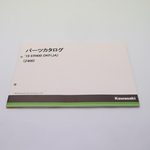 KAWASAKI/カワサキ Z400 ER400DKF パーツカタログ/パーツリスト 99908-1281-01 200330JD0053