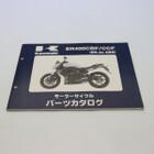 KAWASAKI/カワサキ ER-4n ABS ER400CBF/CCF パーツカタログ/パーツリスト 99908-1185-02 200330JD0052