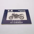 KAWASAKI/カワサキ ER-4n ABS ER400CBF パーツカタログ/パーツリスト 99908-1185-01 200330JD0051