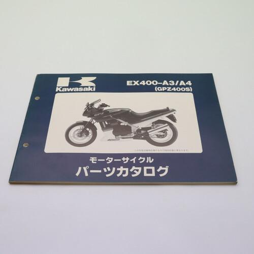 KAWASAKI/カワサキ GPZ400S EX400-A3/A4 パーツカタログ/パーツリスト 99911-1161 200330JD0041