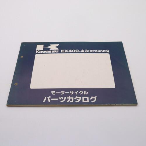 KAWASAKI/カワサキ GPZ400S EX400-A3 パーツカタログ/パーツリスト 99911-1161-01 200330JD0040