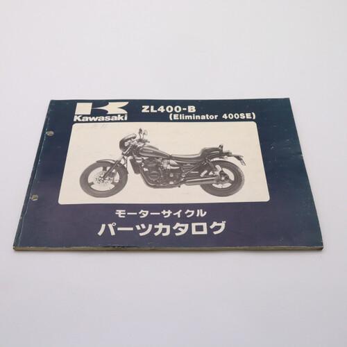 KAWASAKI/カワサキ Eliminator/エリミネーター400SE ZL400-B パーツカタログ/パーツリスト 99911-1147-01 200330JD0038