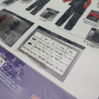 未使用品★YAMAHA/ヤマハ YAR27 CYBER TEX/サイバーテックス レインスーツ LLサイズ レッド 200402UD0031