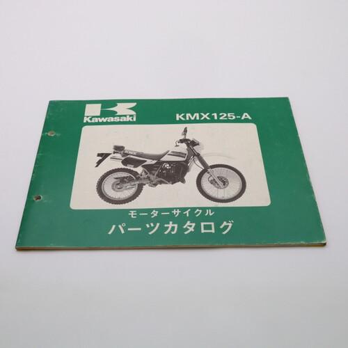 KAWASAKI/カワサキ KMX125-A パーツカタログ/パーツリスト 99911-1113-03 200330JD0005