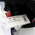 未使用品★石野商会 MAX-57W セミジェットヘルメット フリーサイズ ブラック/チタンカラー 200402UD0006