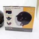 未使用品★石野商会 MAX-57W セミジェットヘルメット フリーサイズ ブラック/チタンカラー 200402UD0005