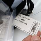 未使用品★石野商会 MAX-57W セミジェットヘルメット フリーサイズ ブラック/チタンカラー 200402UD0001