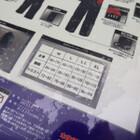 未使用品★YAMAHA/ヤマハ YAR27 CYBER TEX/サイバーテックス レインスーツ Lサイズ レッド 200402UD0025