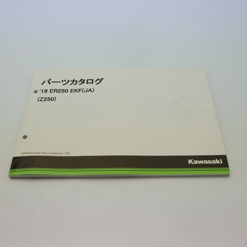 KAWASAKI/カワサキ Z250 ER250EKF パーツカタログ/パーツリスト 99908-1280-01 200330JD0034