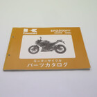 KAWASAKI/カワサキ Z250 ABS ER250DFF パーツカタログ/パーツリスト 99908-1226-01 200330JD0031