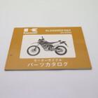 KAWASAKI/カワサキ KLX250 KLX250SDF/SEF パーツカタログ/パーツリスト 99908-1197-02 200330JD0021