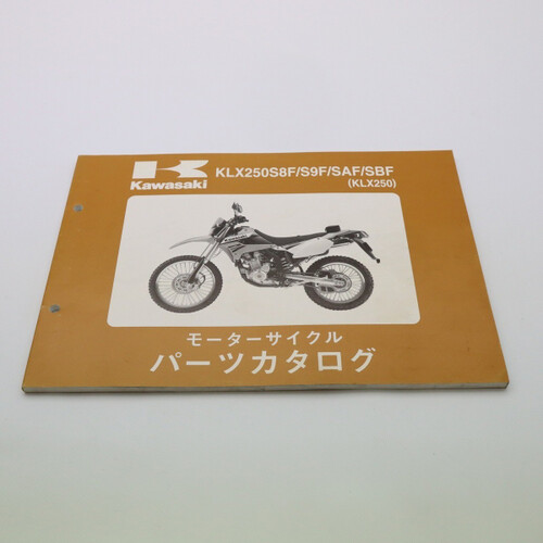 KAWASAKI/カワサキ KLX250 KLX250S8F/S9F/SAF/SBF パーツカタログ/パーツリスト 99908-1161-04 200330JD0020