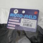訳あり★新品★MOTO FIELD/モトフィールド 防水/レイングローブ MFG-297 ブラック Mサイズ 191202FD0006