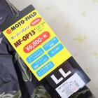 未使用品★MOTO FIELD/モトフィールド MFOP-13 オーバーパンツ グリーン/タイガーカモ LLサイズ 200402UD0239