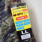 未使用品★MOTO FIELD/モトフィールド MFOP-13 オーバーパンツ グリーン/タイガーカモ LLサイズ 200402UD0236