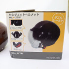未使用品★石野商会 MAX-57W セミジェットヘルメット フリーサイズ ブラウン/アイボリーカラー 200402UD0008
