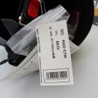 未使用品★石野商会 MAX-57W セミジェットヘルメット フリーサイズ ブラウン/アイボリーカラー 200402UD0003