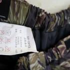 未使用品★MOTO FIELD/モトフィールド MFOP-13 オーバーパンツ グリーン/タイガーカモ Lサイズ 200402UD0234