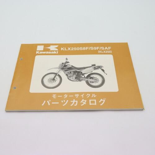 KAWASAKI/カワサキ KLX250 KLX250S8F/S9F/SAF パーツカタログ/パーツリスト 99908-1161-03 200330JD0019