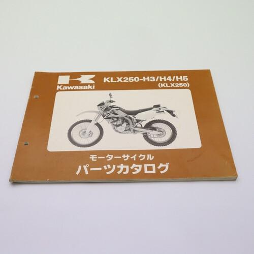 KAWASAKI/カワサキ KLX250 KLX250-H3/H4/H5 パーツカタログ/パーツリスト 99908-1015-03 200330JD0013