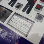 未使用品★YAMAHA/ヤマハ YAR27 CYBER TEX/サイバーテックス レインスーツ Mサイズ レッド 200402UD0018