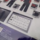 未使用品★YAMAHA/ヤマハ YAR27 CYBER TEX/サイバーテックス レインスーツ Mサイズ ガンメタル 200402UD0017
